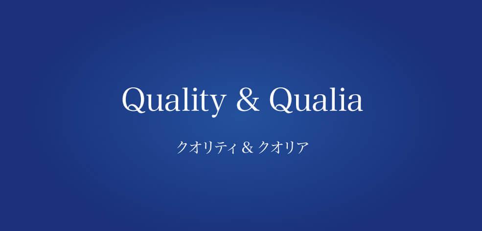 Quality x Qualia クオリティ&クオリア