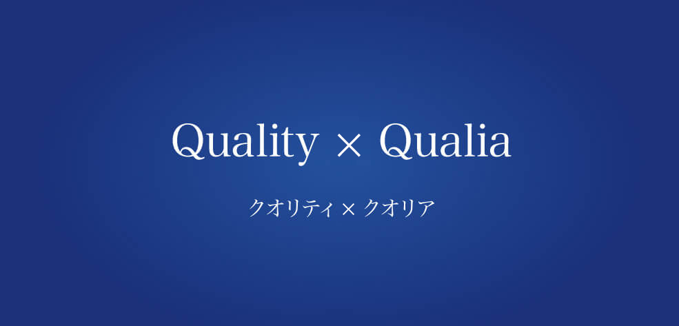 Quality x Qualia クオリティXクオリア