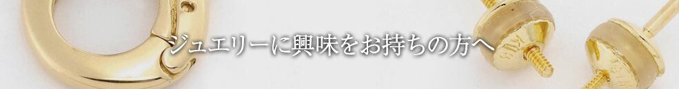 top_banner_03