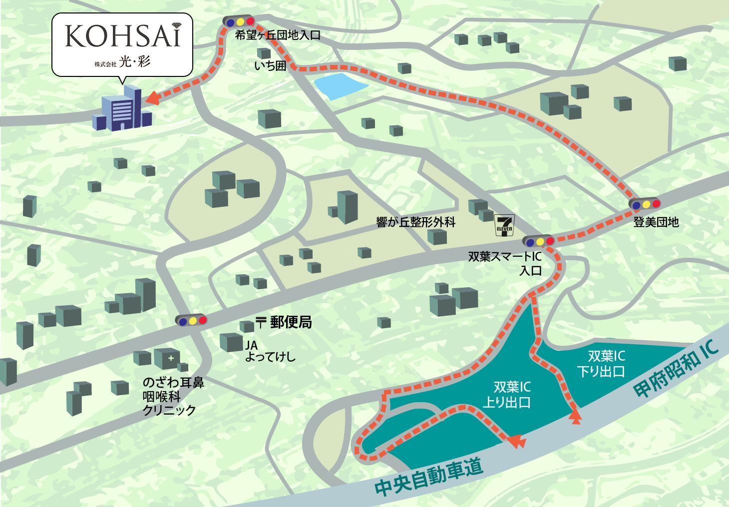 KOHSAI-2ndMAP19-02-2012rp-03